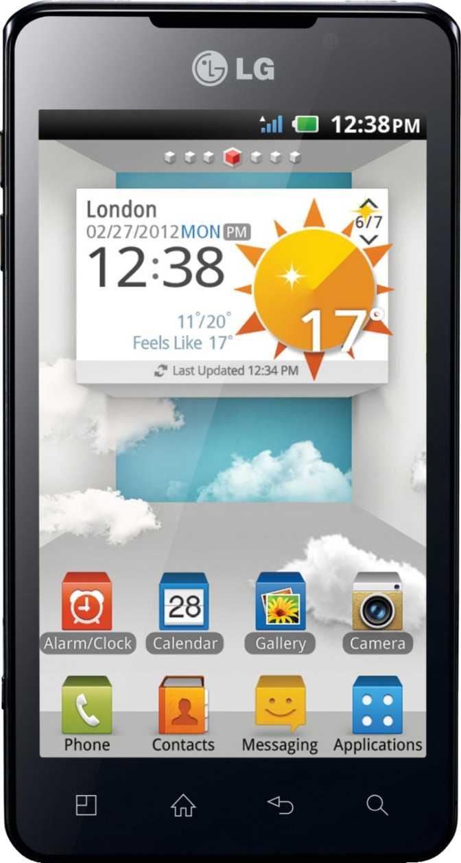 LG G3 vs LG Optimus 3D Max P720