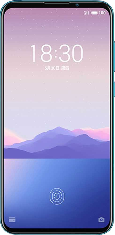 Huawei P Smart (2019) vs Meizu 16Xs