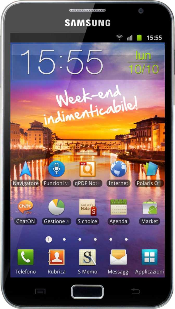 LG Optimus L7 P700 vs Samsung Galaxy Note