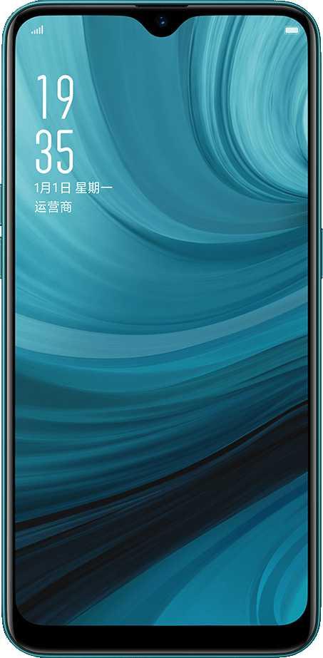 Samsung Galaxy Note 9 vs Oppo A7n