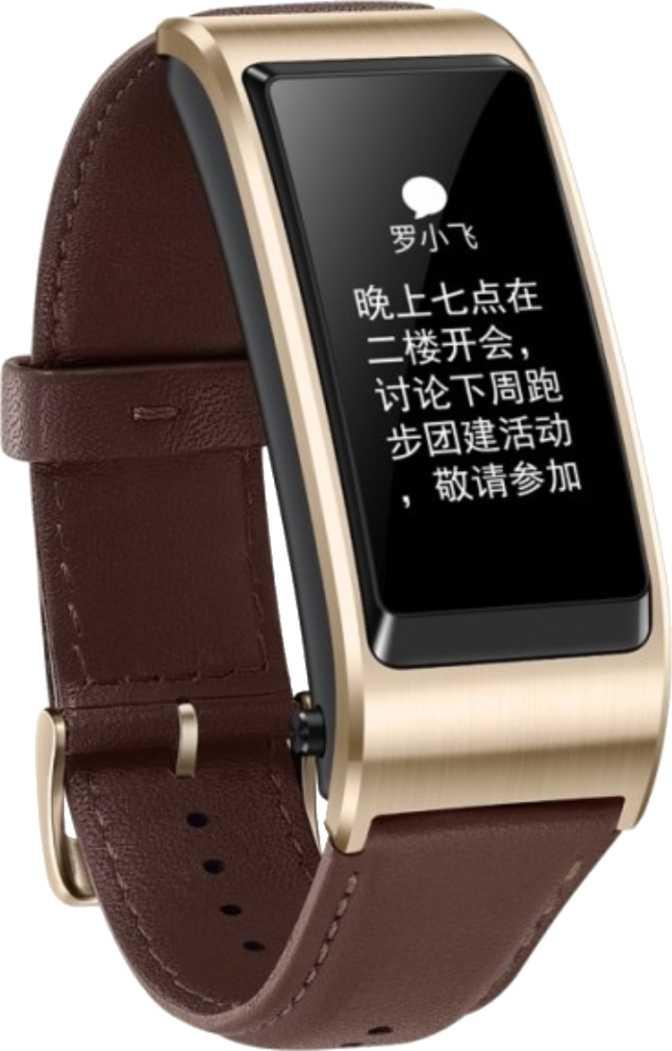 Huawei TalkBand B6 vs Huawei TalkBand B5