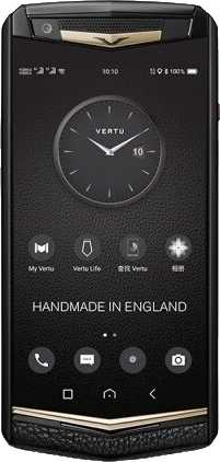 Vertu Aster P Gothic vs Samsung Galaxy Ace 2