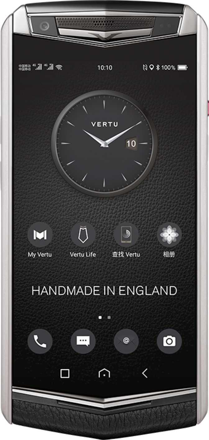 Apple iPhone 11 Pro Max vs Vertu Aster P Baroque