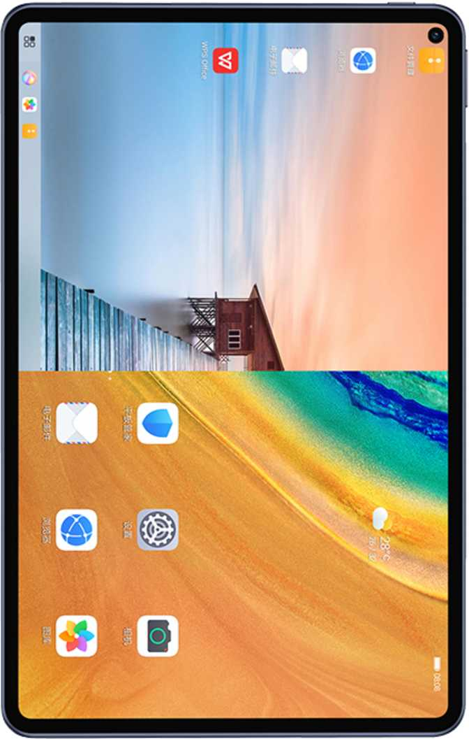 Apple iPad mini (2019) vs Huawei MatePad Pro