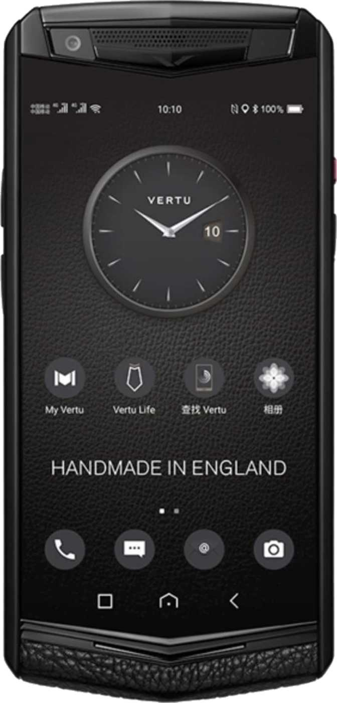 Samsung Galaxy S20 5G (Qualcomm Snapdragon 865) vs Vertu Aster P