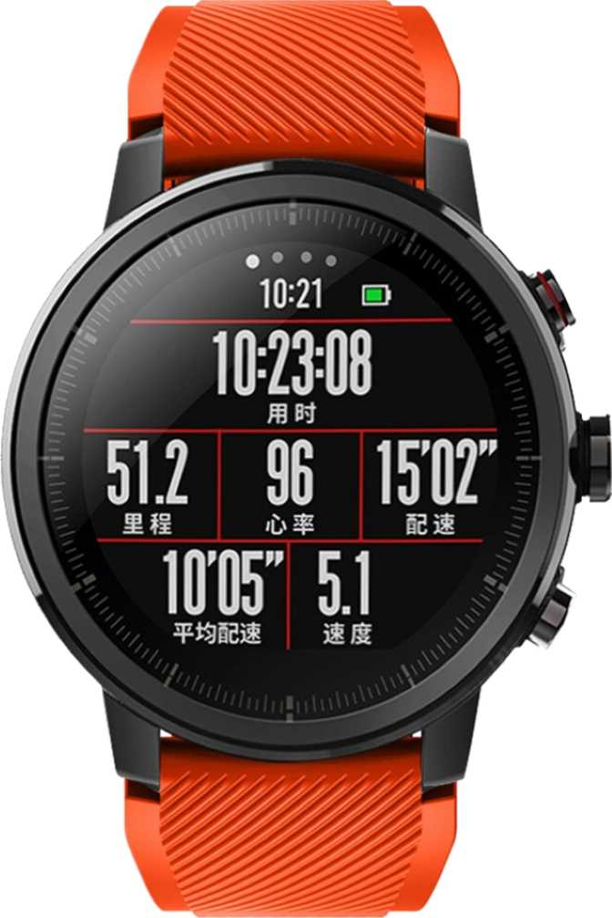 Amazfit Pace 2s vs Honor Watch GS Pro