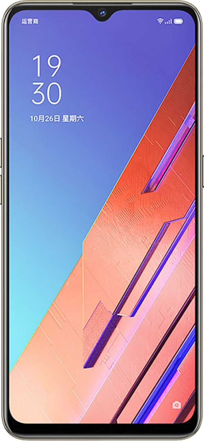 Samsung Galaxy S8 vs Oppo Reno3 Youth