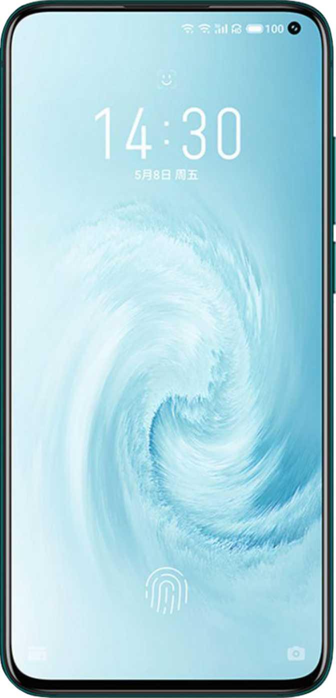 Samsung Galaxy A Quantum vs Meizu 17