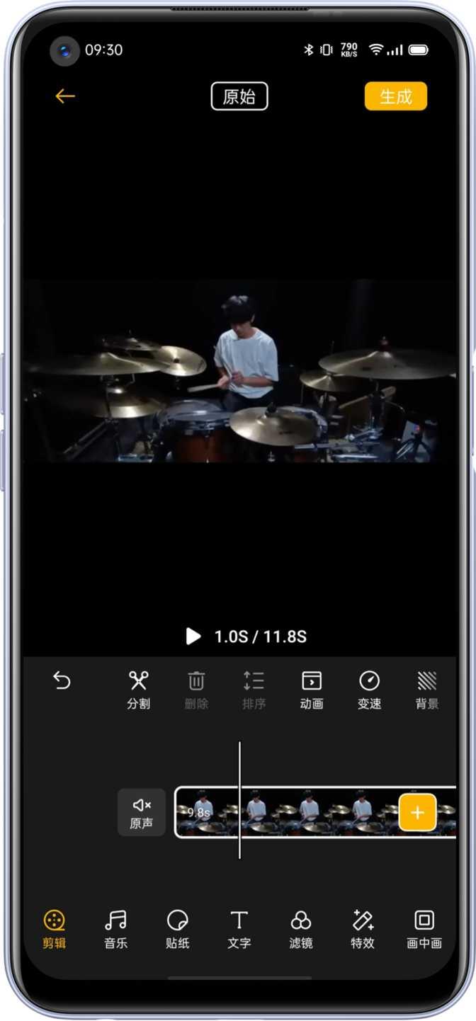 Xiaomi Redmi Note 7 vs Realme V5