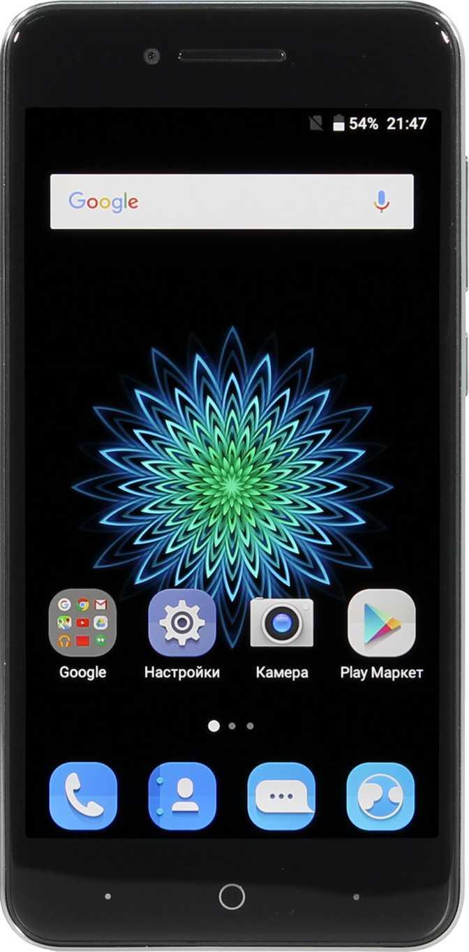 Samsung Galaxy A5 (2017) vs ZTE Blade A610