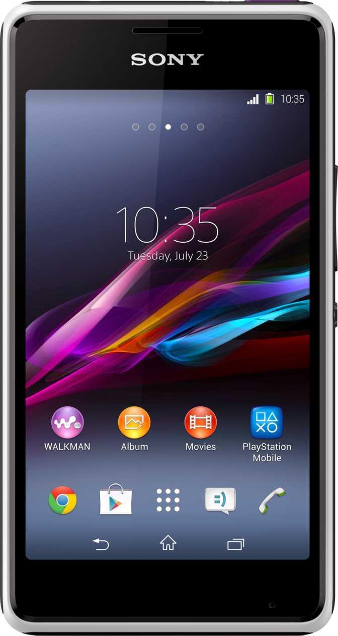 Huawei P20 vs Sony Xperia E1