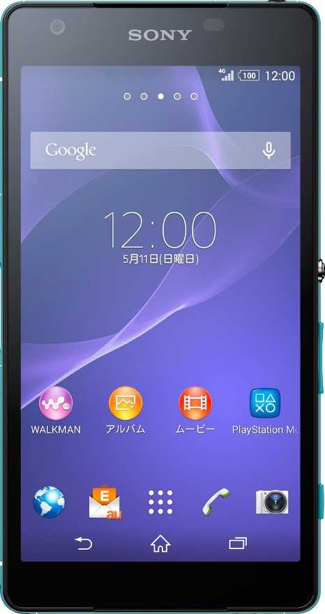 Xiaomi Mi Note vs Sony Xperia Z2a