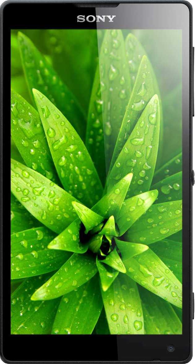 Sony Xperia L vs Sony Xperia ZL LTE