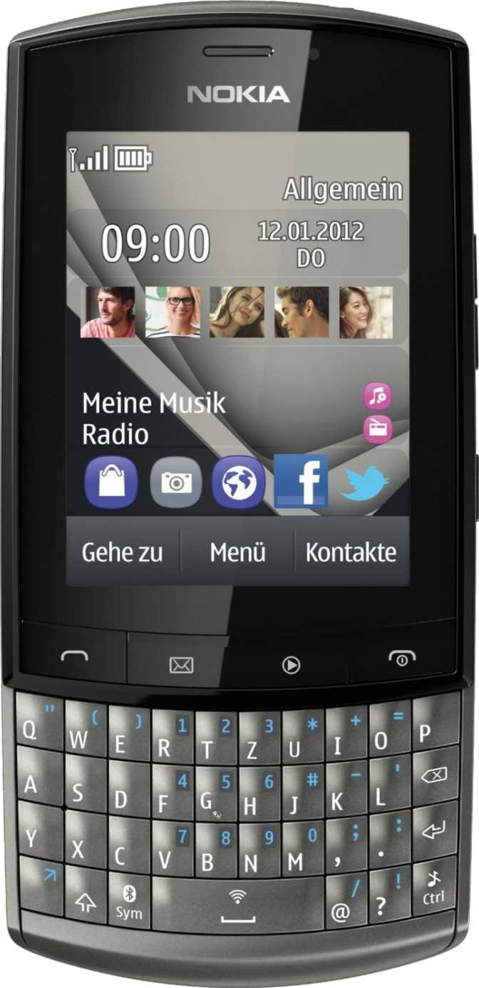 BlackBerry Q10 vs Nokia Asha 303