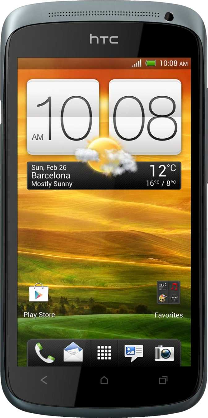 HTC One S vs HTC One X