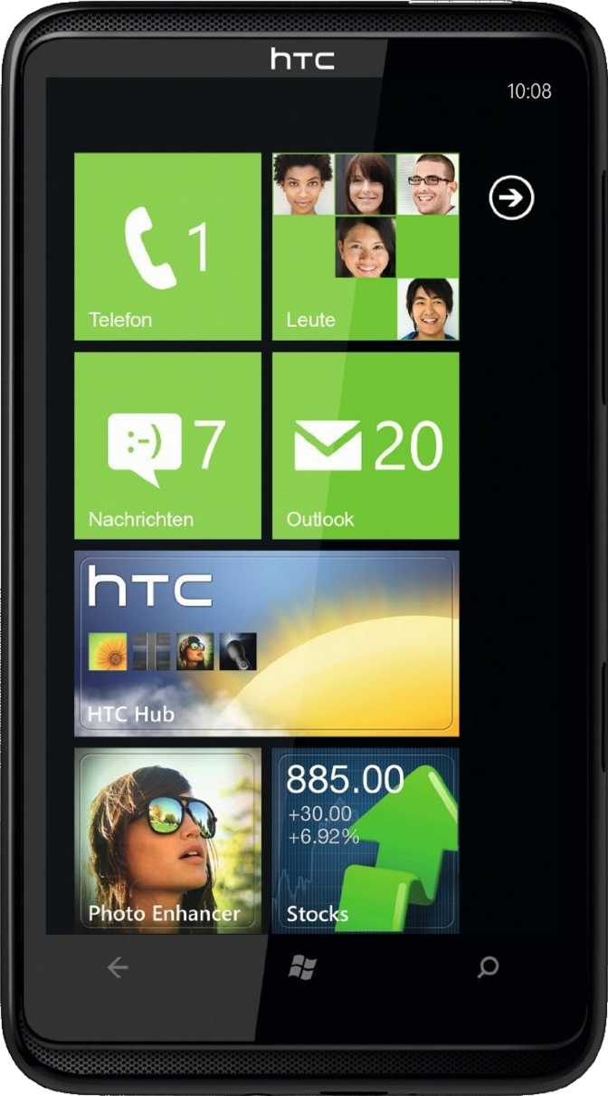 HTC HD7 vs Microsoft Lumia 640 XL LTE